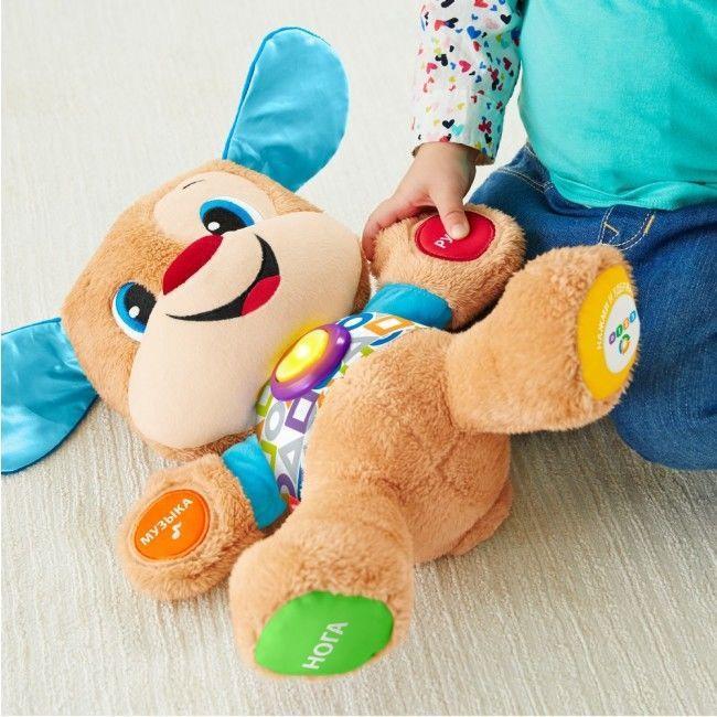 Interaktīva rotaļlieta Fisher Price Laugh & Learn Smart Stages Puppy FPN77, RU