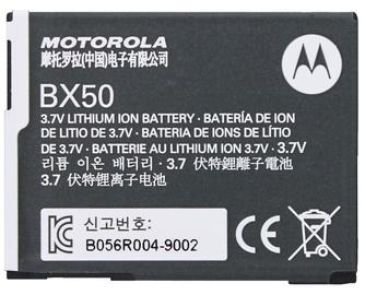 Baterija Motorola, Li-ion, 720 mAh