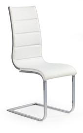 Стул для столовой Halmar K104 Grey/White