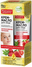 Sejas krēms Fito Kosmetik Cream-Oil For The Face Intensive Nutrition, 45 ml