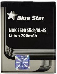 BlueStar HQ Analog Battery For Nokia 2680s/3600s/7100s 700mAh