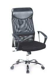 Biroja krēsls Halmar Vire Black