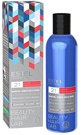 Šampūns Estel Beauty Hair Laboratory Color Stay, 250 ml