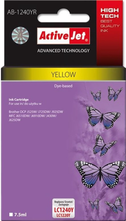 ActiveJet Cartridge AB-1240YR For Brother 7.5ml Yellow