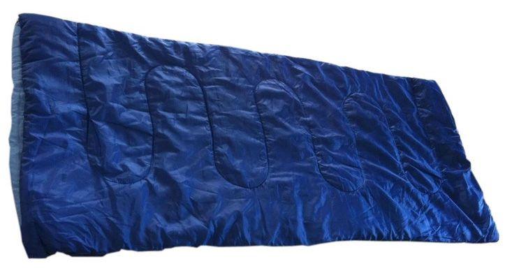 Guļammaiss Besk Sleeping Bag 47835
