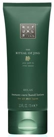 Rituals Jing Instant Care Hand Lotion 70ml