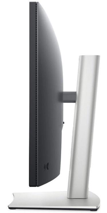 """Monitors Dell P3421W, 34"""", 8 ms"""