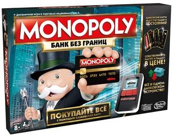 Galda spēle Hasbro Monopoly Ultimate Banking, RUS