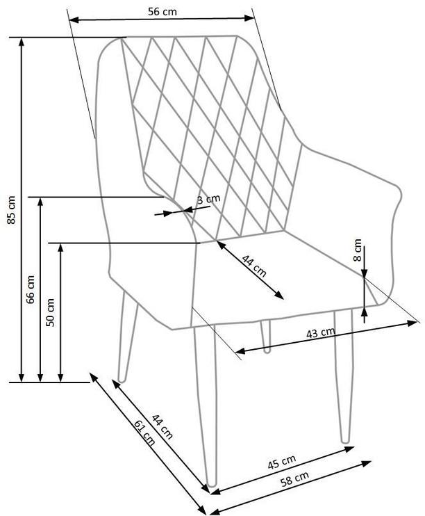Стул для столовой Halmar K287 Grey