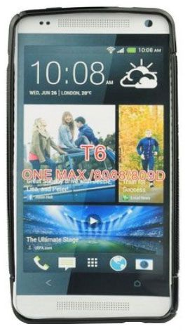 Forcell Back Case S-Line for HTC One Max T6 Black
