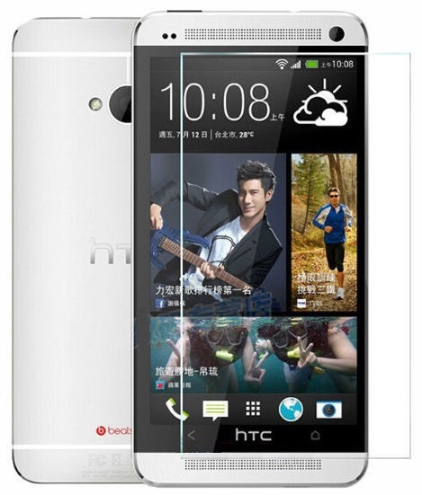 Blun Extreeme Shock Screen Protector for HTC One M7
