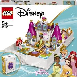 Конструктор LEGO Disney Princess Книга сказочных приключений Ариэль, Белль, Золушки и Тианы 43193, 130 шт.