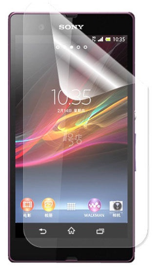 BlueStar Sony Xperia Z3 Screen Protector Glossy