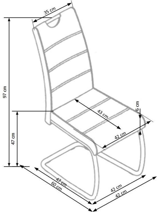 Стул для столовой Halmar K211 Light Beige