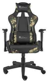 Spēļu krēsls Natec Nitro 560 Camo NFG-1532