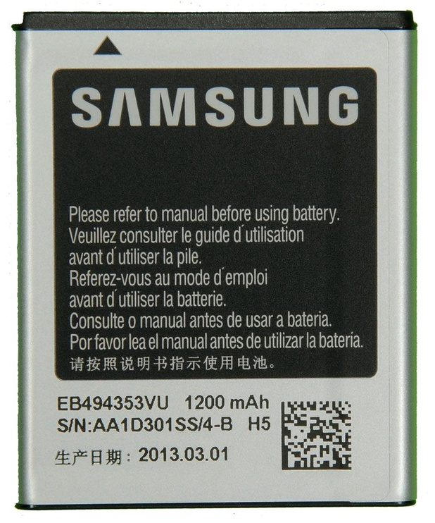 Samsung EB494353VU Original Battery 1200mAh