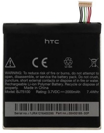 HTC Original Battery For EVO 4G LTE/One XC/XS 2000mAh Li-Pol