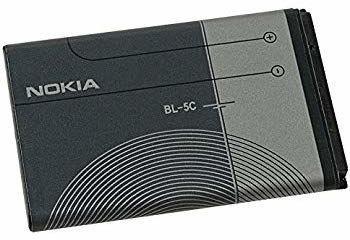 Nokia BL-5C Original Battery 1020mAh OEM