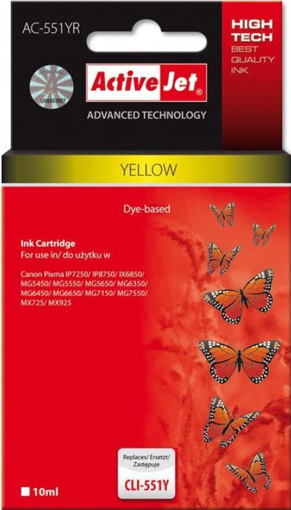ActiveJet Cartridge AC-551YR For Canon 8ml Yellow