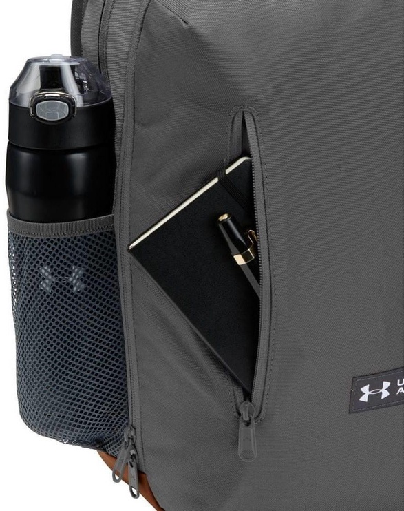 Under Armour Roland Backpack 17L Grey