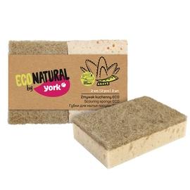 Губка для чистки York Eco 030200, песочный, 2 шт.