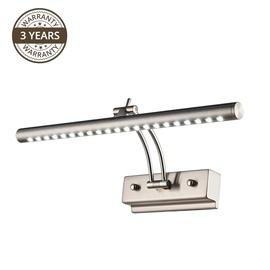 Gaismeklis Domoletti Loren 612 Wall Lamp 6W LED Silver