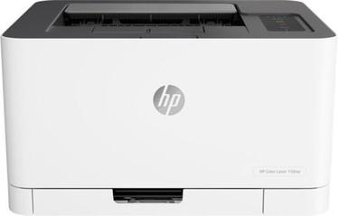Lāzerprinteris HP 150nw, krāsains