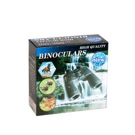 BINOKLIS TR-TELESCOPE 01