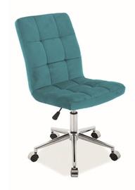 Офисный стул Signal Meble Q-020 Blue