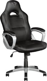 Spēļu krēsls Trust GXT 705 Ryon Black