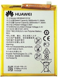 Huawei Original Battery For Ascend P9 2900mAh