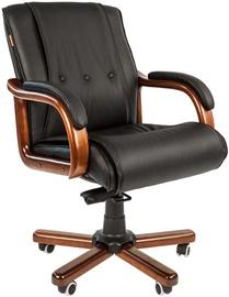 Biroja krēsls Chairman 653 M Leather Black