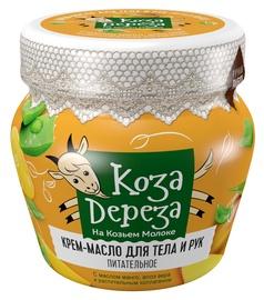 Fito Kosmetik Goat Dereza Nourishing Body Cream Butter 175ml