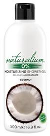 Гель для душа Naturalium Coconut, 500 мл
