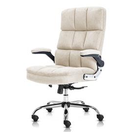 Офисный стул, кремовый