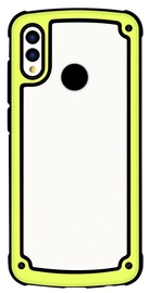Hurtel Solid Frame With Bumper For Huawei Y7 2019/Y7 Prime 2019 Yellow