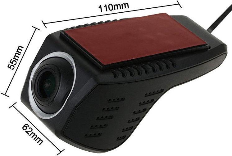 Videoreģistrators Media-Tech U-Drive WiFi MT4060