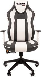 Spēļu krēsls Chairman Game, balta/pelēka