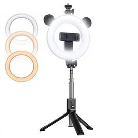 Кольцевая лампа CP X4 LED Selfie Lamp w/ Floor Stand & Phone Holder