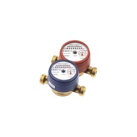 SN Hot Water Meter 3/4'' 4m3 13cm