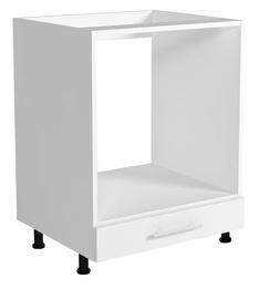 Apakšējais virtuves skapītis Halmar Vento DP-60/82 White