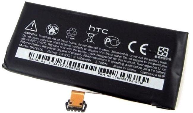HTC Original Battery For T320e ONE V Li-Ion 1500mAh