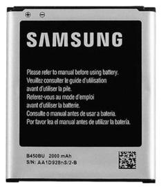 Samsung B450BC Battery For G3518 Galaxy Core 2 Li-Ion 2000mAh MS