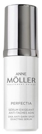 Сыворотка для лица Anne Möller Perfectia DNA Anti Dark Spot Exacting, 30 мл