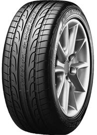 Vasaras riepa Dunlop SP Sport Maxx, 275/40 R21 107 Y XL