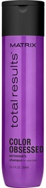 Matrix Total Results Color Obsessed 300ml Shampoo