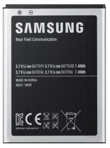 Samsung EB-B700BEB Battery For I9200 Galaxy Mega 3200mAh