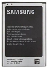 Samsung EB595675LU Original Battery 3100mAh MS