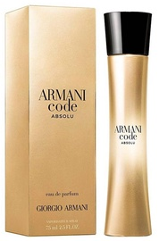 Парфюмированная вода Giorgio Armani Code Femme Absolu 75ml EDP