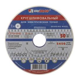 Шлифовальный диск Luga Abraziv, 175 мм x 32 мм